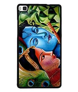 PrintVisa Designer Back Case Cover for Huawei P8 (Religious Lord Radha Krishna Radhe Radhe Bhagwan Spritual)