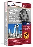 Sprachenlernen24.de Griechisch-Komplettpaket (Sprachkurs): DVD-ROM für Windows/Linux/Mac OS X inkl. integrierter Sprachausgabe mit über 5700 Vokabeln und Redewendungen - Udo Gollub
