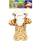 WonderKart Awals Soft And Plush Animal Hand Puppet - Giraffe (Color May Vary)