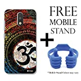 Hamee TM Printed Hard Back Skin Case Cover For Motorola Moto E3 / Moto E 3rd Gen Cover with Free Mobile Stand – Combo 4