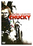 Curse of Chucky [DVD] [Region 2] (English audio)