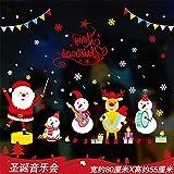 HAPPYLR Sticker Weihnachten Aufkleber Glas Glas Aufkleber Dekoration Fenster Szene Layout Kleid Wandaufkleber Selbstklebende Aufkleber Gitter 333,80 * 55Cm