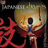 Japanese Drums -