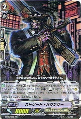 [Fight Card !! Vanguard]