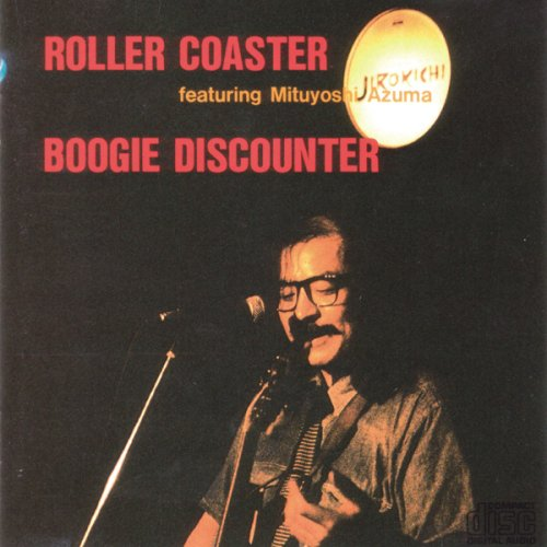 Boogie Discounter [Papersleeve