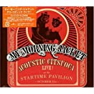 Acoustic Citsuoca-Live Ep by My Morning Jacket (2005-03-23)