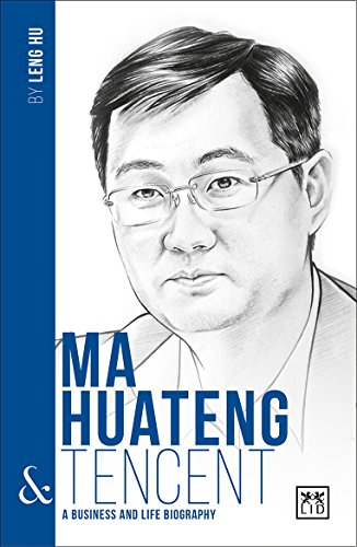 ma-huateng-tencent-a-business-and-life-biography