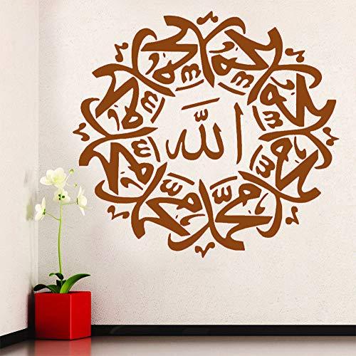 guijiumai Islam Muslim Wandaufkleber Arabisch Text Schlafzimmer Wandaufkleber Wohnzimmer Moschee Dekoration Abnehmbare Wandaufkleber Frau 3 62x57 cm