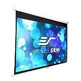 Best Elite Projection screens - Elite Screens Manual SRM Series, 120-inch Diagonal 4:3 Review