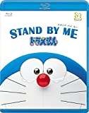 Stand by Me - Doraemon - Blu-ray - STAND...