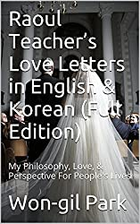 Raoul Teacher's Love Letters in English & Korean (Full Edition): My Philosophy,  Love, &  Perspective For People's Lives (English Edition)