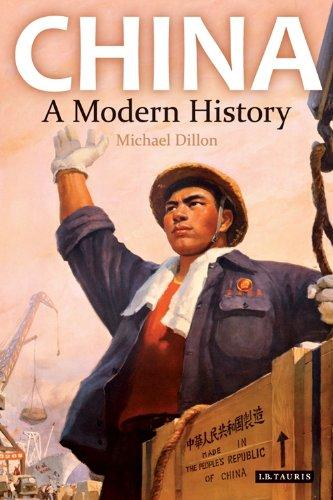 china-a-modern-history