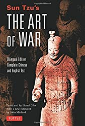 Sun Tzu's The Art of War: Bilingual Edition Complete Chinese and English Text by Sun-tzu (2008-08-31)