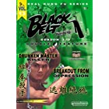 Drunken Master Killer / Breakout From Oppression by Andy Lau