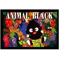Merci Japan Toy Minx Animal black 5 pieces preisvergleich bei billige-tabletten.eu