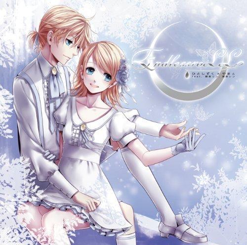 hitoshizuku-x-yama-kagamine-rin-len-cd-cover-artwork-suzunosuke-endlessroll-hitoshizuku-x-yama-feat-