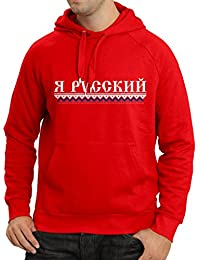 lepni.me Sweatshirt à Capuche Manches Longues Je suis Russe, J aime la 6057a3ed3d2f