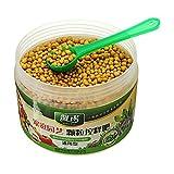MYAMIA 250G Di Sicuro Non Tossico Particelle Fertilizzante Vegetale Per Frutta Verdura Smart-Release Piante Alimentari