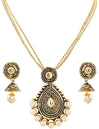 KMD Antique Gold Plated Pearl Pendant Set