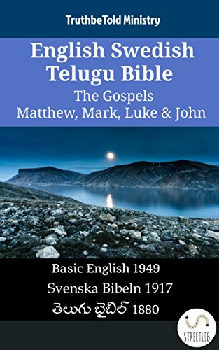 English Swedish Telugu Bible - The Gospels - Matthew, Mark, Luke & John: Basic English 1949 - Svenska Bibeln 1917 - తెలుగు బైబిల్ 1880 (Parallel Bible Halseth English)