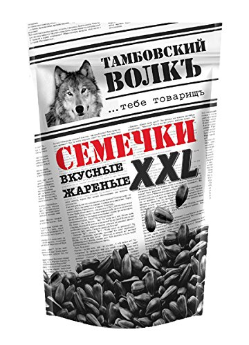 """Preisvergleich Produktbild Tambovskij volk Schwarze Sonnenblumenkerne XXL in Schale,  geröstet""""Tambovskij volk"""",  5er Pack (5 x 400 g)"""