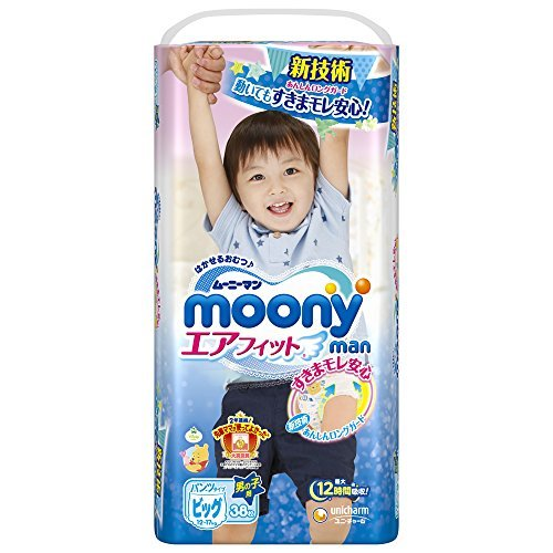 moony-diapers-pants-for-boys-xl-extra-large-size-38-sheets-by-moony