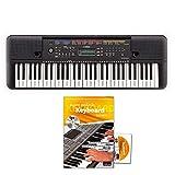 Yamaha PSR-E263 Keyboard mit 61 Tasten, 32fache Polyphonie, 400 hochwertige Klangfarben, 130 automatische Begleit-Styles + Keyboardschule