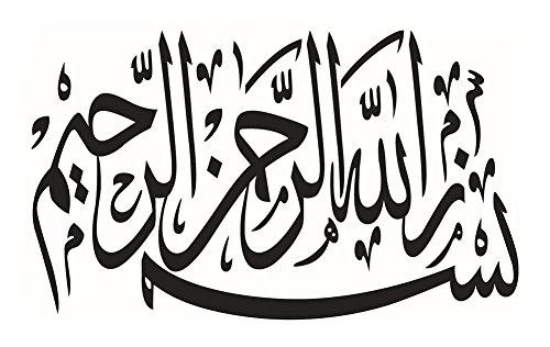 er PVC Moslemische kultur kreative Wandaufkleber-Vinylabziehbild, 42*25 cm (Kreative Küche, Ideen Für Halloween)
