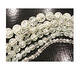 Perle di Vetro Bianco Trasparente Crash Crackle perle di vetro rotondo 3fili Set 4mm 6mm 8mm D49