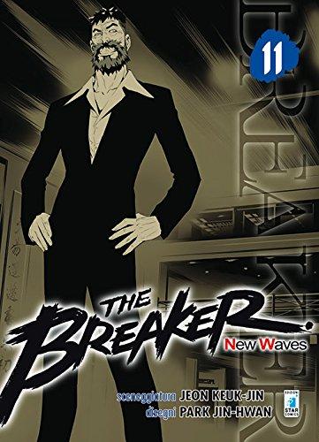 the-breaker-new-waves-11