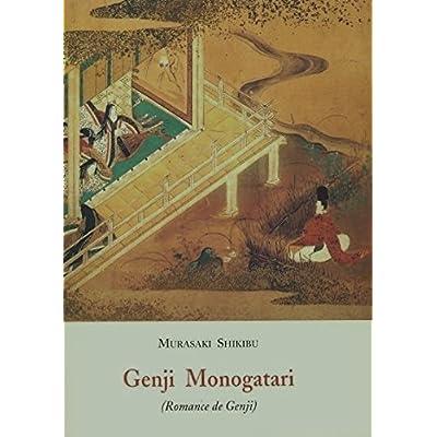 Genji monogatari (romance de genji)