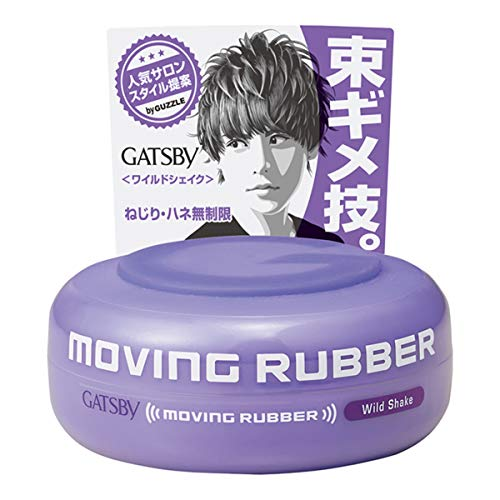 GATSBY MOVING RUBBER WILD SHAKE Hair Wax, 80g/2.8oz
