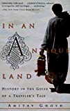 In an Antique Land: History in the Guise of a Traveler's Tale price comparison at Flipkart, Amazon, Crossword, Uread, Bookadda, Landmark, Homeshop18
