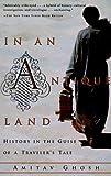 In an Antique Land: History in the Guise of a Traveler's Tale price comparison at Flipkart, Amazon, Crossword, Uread, Bookadda, Landmark, Homeshop18