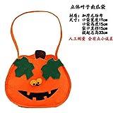 HOMEE Accessoires de décoration d'Halloween Jouets déguisés en accessoires Sacs de cadeau de poche de citrouille cellulaire Sac de tissu de poche de sucrerie, sac de citrouille de chapeaux,Feuille