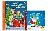 Carlsen Set: Das große Vorlesebuch für Weihnachten (Hardcover) + Baby Pixi 48: Mein erstes Weihnachtsbuch (Softcover)