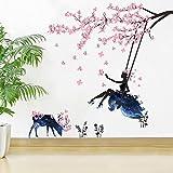 JUNMAONO Pflaumenblüte Großer Baum Herbst Blütenblatt Sikahirsch Wandaufkleber/Wandgemälde/Wand Poster/Wandbild Aufkleber/Wandbilder/Wandtattoo/Pinupbild/Beschriftung/Pad einfügen/Tapete/Tapezieren/Tapeten/Wand Zeitung/Wandmalerei/Haftnotiz/Fühlen Sie sich frei zu kleben/Instant Aufkleber/3D-Stereo-Wandaufkleber
