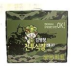 [Kim Byeong Jang]Korea Military Food Camping Rice Meal C Ration military foods MRE 10Pcs Set Combat Emergency Rations… 9