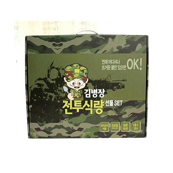 [Kim Byeong Jang]Korea Military Food Camping Rice Meal C Ration military foods MRE 10Pcs Set Combat Emergency Rations… 4