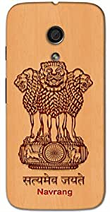 Aakrti Back cover With Government of India Logo Printed For Smart Phone Model : HTC one 816-G .Name Navrang (Beautiful ) replaced with Your desired Name