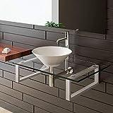 Alpenberger Keramik - Klarglas Waschplatz/Designer Waschtisch Serie 50 / Badezimmer/Gäste WC/Badmöbel aus Glas/Keramik Waschschale/Waschbecken