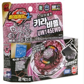 Killer Beafowl (Evil Befall) mit launcher LL2 - Beyblade Metal Fusion 2 (Beyblade Metal Masters) authentic Takara