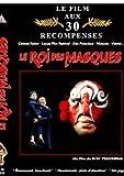 """Afficher """"Le roi des masques"""""""