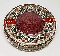 High Grade Iranian Negin Saffron (2g) in Persian Metal Box