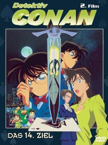 Bild von Detektiv Conan - 2. Film: Das 14. Ziel