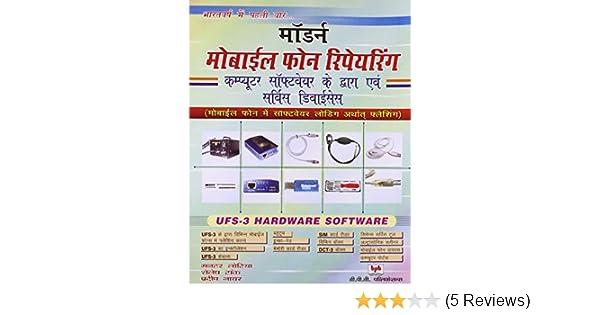 Buy Modern Mobile Phone Repairing Computer Software Ke Dware And