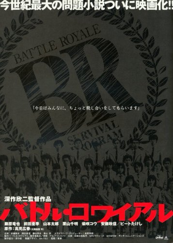 Price comparison product image Battle Royale Poster Movie Japanese C 11 x 17 In - 28cm x 44cm Tatsuya Fujiwara Aki Maeda Taro Yamamoto Masanobu Ando Kou Shibasaki Chiaki Kuriyama