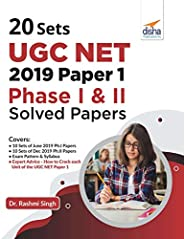 20 Sets UGC NET 2019 Paper 1 Phase I & II Solved Pa
