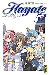 Hayate The combat butler Edition simple Tome 51