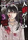 Hunt - Beast Side, tome 3 par Kawakami